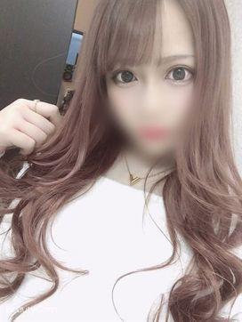 りあ|ラブマシーン東広島で評判の女の子