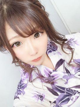 かえら|ラブマシーン東広島で評判の女の子
