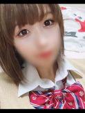 ひめの|ラブマシーン東広島でおすすめの女の子