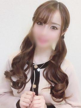 新人あいき|ラブマシーン東広島で評判の女の子