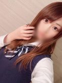 新人やよ ラブマシーン東広島でおすすめの女の子