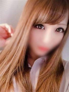かよ ラブマシーン東広島で評判の女の子