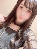 新人ちさき|ラブマシーン東広島でおすすめの女の子