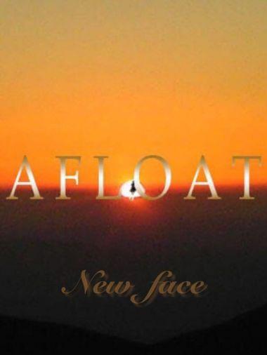 のん 色白美肌優美オーラ美人♪|アフロート AFLOAT - 東広島風俗