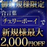 「★ご新規様大歓迎★ 激安価格!!」05/31(木) 16:04 | CLUB ビタミンのお得なニュース