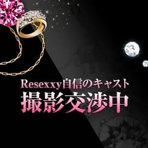 「メルマガ登録でさらにお得に♪」07/23(金) 17:02   Resexxy騎士のお得なニュース