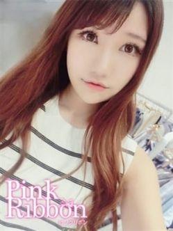 ルナ|ピンク リボンでおすすめの女の子