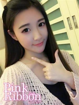 ミキ|ピンク リボン - 名古屋風俗