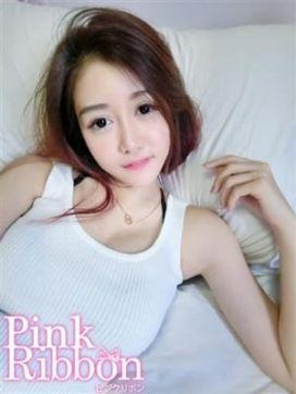 リク|ピンク リボンで評判の女の子