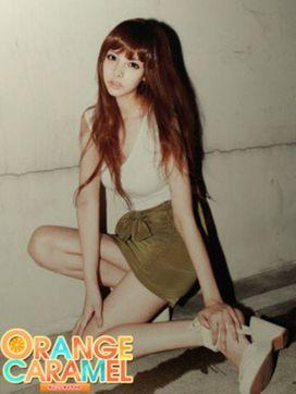 シェリ|オレンジキャラメルで評判の女の子