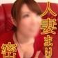 博多人妻デリヘル 密会 ~刺激が欲しい人妻たち~の速報写真