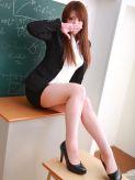 矢野 真紀|エッチなホームルームでおすすめの女の子