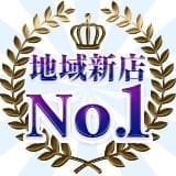 エッチなホームルーム - 錦糸町風俗