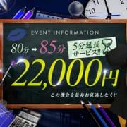 「☆セクハラスペシャル☆」06/11(木) 15:14 | エッチなホームルームのお得なニュース