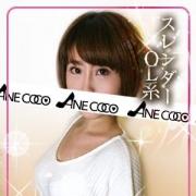 ノン ANECOCO 品川 - 品川風俗