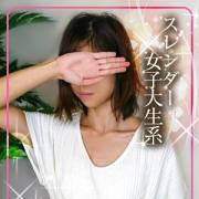 ヒナ ANECOCO 品川 - 品川風俗