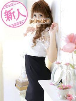 出雲みこと   人妻デリワゴン - 名古屋風俗