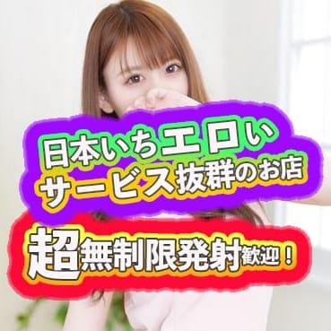 人妻デリワゴン - 名古屋派遣型風俗