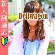 原田かなこ 人妻デリワゴン - 名古屋風俗
