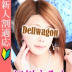 江川すみか|人妻デリワゴン - 名古屋風俗