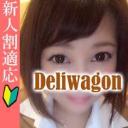 小谷あやめ|人妻デリワゴン - 名古屋風俗