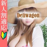 百瀬じゅんこ|人妻デリワゴン - 名古屋風俗