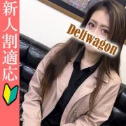 浅田るりこ|人妻デリワゴン - 名古屋風俗