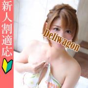 中山みほな 人妻デリワゴン - 名古屋風俗