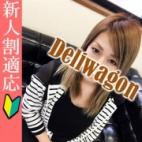 米倉まさこ|人妻デリワゴン - 名古屋風俗