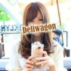 愛咲りおん|人妻デリワゴン - 名古屋風俗