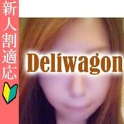晴菜かおる 人妻デリワゴン - 名古屋風俗