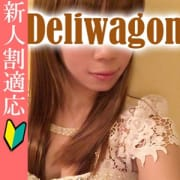 柏原いくえ 人妻デリワゴン - 名古屋風俗
