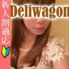 柏原いくえ|人妻デリワゴン - 名古屋風俗