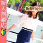 岡本よしえ|人妻デリワゴン - 名古屋風俗