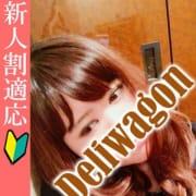 西川ともえ 人妻デリワゴン - 名古屋風俗