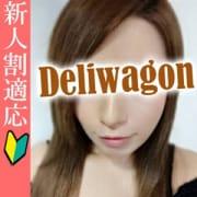 奥村けい 人妻デリワゴン - 名古屋風俗