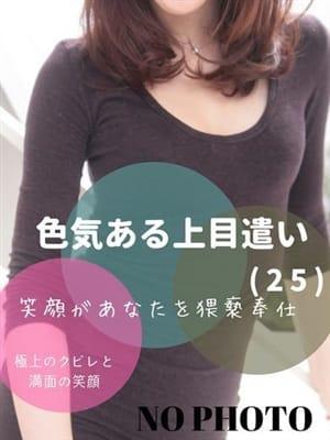 武井ことの|人妻デリワゴン - 名古屋風俗