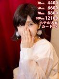みゆう|ぱりぴOsaka・難波でおすすめの女の子