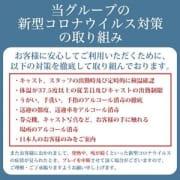「品川ハイブリッドマッサージ「新型コロナウイルス感染拡大防止」対策」05/27(水) 09:16 | 品川ハイブリッドマッサージのお得なニュース