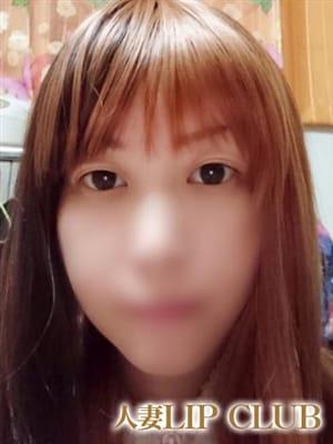 さゆり(旭川人妻リップクラブ)のプロフ写真1枚目