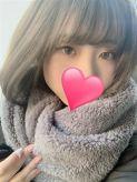 りさ☆小柄!色白!かわいい!|ストロベリー(中・西讃)でおすすめの女の子