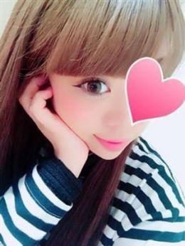 あい☆ロリロリGカップ☆ | ストロベリー(中・西讃) - 善通寺・丸亀風俗