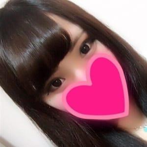みかさ☆透き通った美肌娘☆