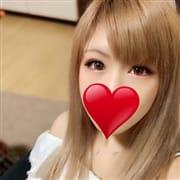 「☆激アツ3Pコース☆」04/10(土) 15:22   ストロベリー(中・西讃)のお得なニュース