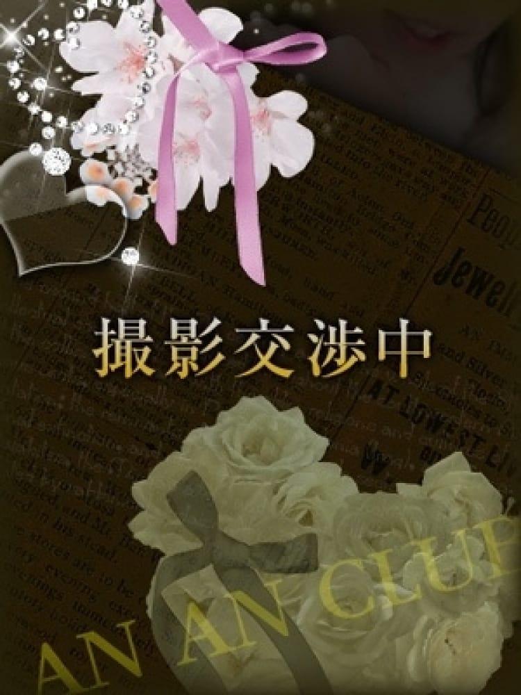 影山 愛里(人妻デリヘル安安くらぶ)のプロフ写真1枚目