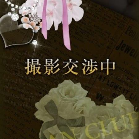 影山 愛里【完全未経験の若奥様】