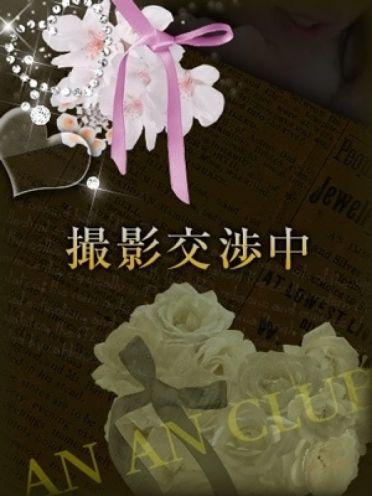 真鍋 遥香|人妻デリヘル安安くらぶ - 神戸・三宮風俗