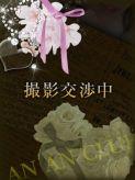 朝倉 恭香|人妻デリヘル安安くらぶでおすすめの女の子