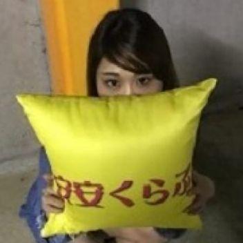 桐谷美紀 | 人妻デリヘル安安くらぶ - 神戸・三宮風俗