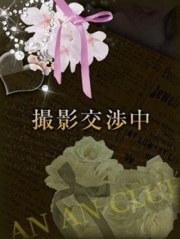 吉沢 香織 | 人妻デリヘル安安くらぶ - 神戸・三宮風俗